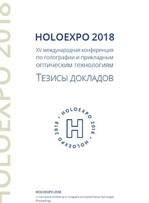 Водительская медицинская справка нового образца в Протвино