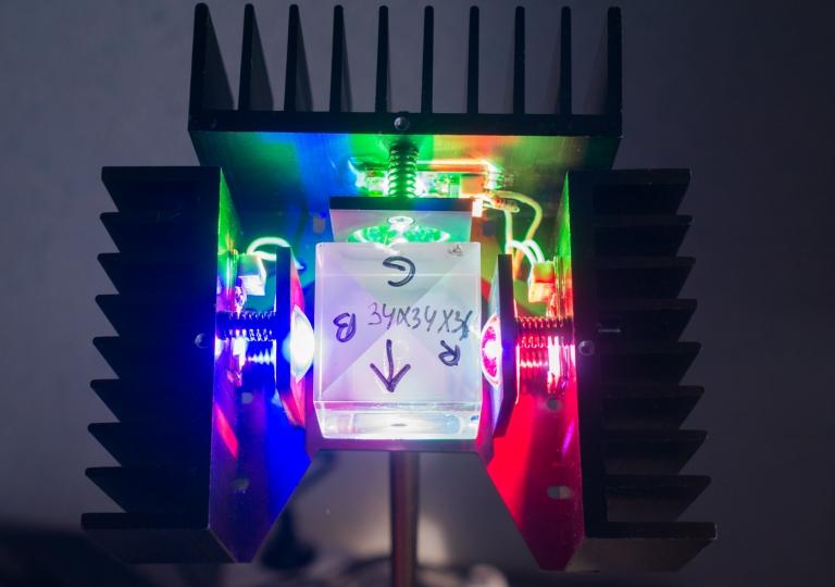 lamp RGB 50 W dichroic cube 2